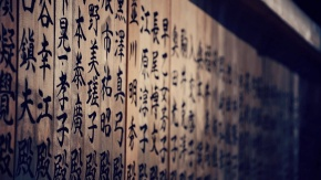 japan_writing_idioms_hd_wallpaper-1280x720